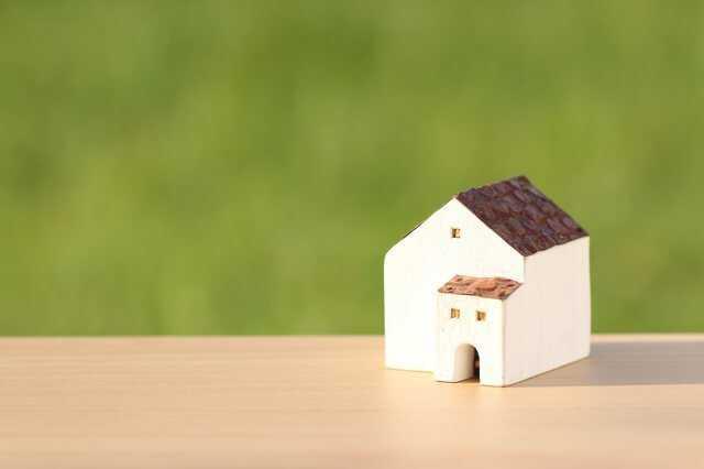 ライフスタイルや住宅設備を変える場合