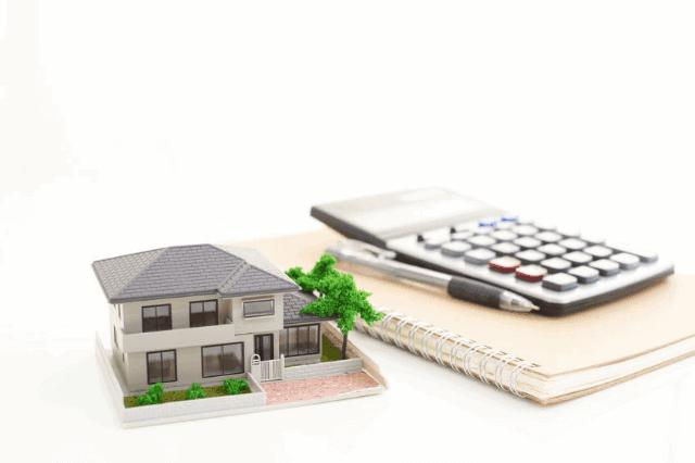 一戸建てリフォーム/リノベーションの費用相場・実例!フルリフォームや工事箇所別の価格帯も公開