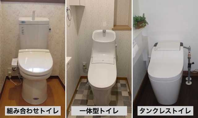 和式トイレを洋式にリフォームする費用や工事方法、期間は?施工事例とおすすめ品もあわせてご紹介!