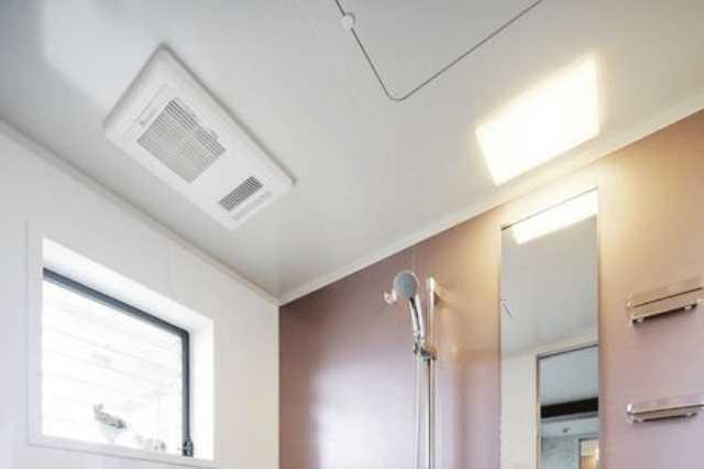 の 掃除 風呂 お 天井
