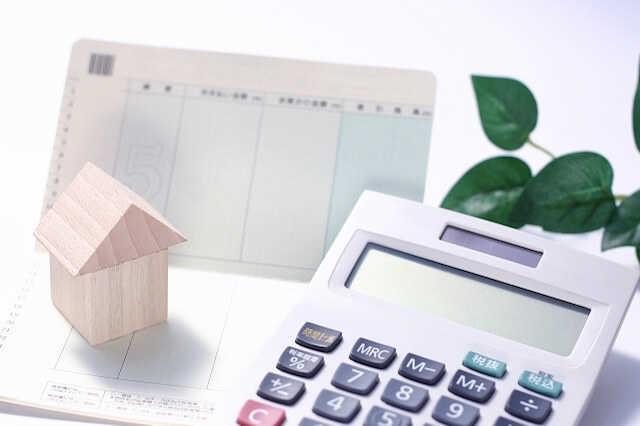 主なリフォーム減税制度(ローン/投資型など)の種類や違い
