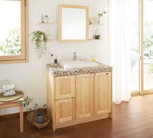 ウッドワンの洗面台のおすすめ・人気商品