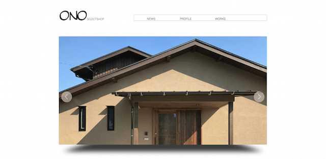 山口県にあるおすすめのリフォーム会社をご紹介!