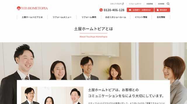 【必見】札幌市のリフォーム会社10選と口コミ!補助金、費用相場も!