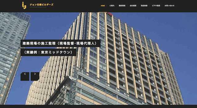 東京都世田谷区でリフォームするならこの会社!厳選14社とリフォーム体験談(口コミ・評判)