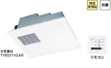 TOTOの浴室暖房乾燥機 『三乾王』