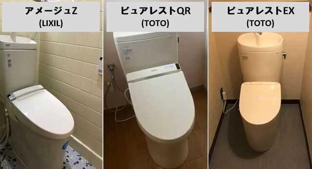 【2021年版】トイレおすすめ5社を比較!人気ランキング・リフォーム価格・施工例!掃除しやすいのは?