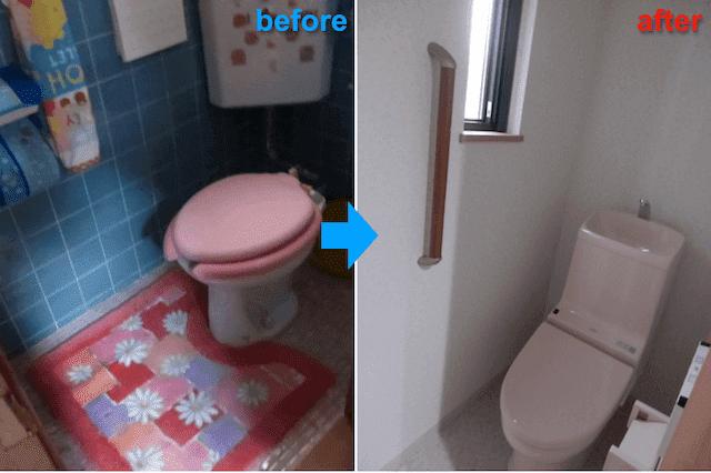トイレ 安い