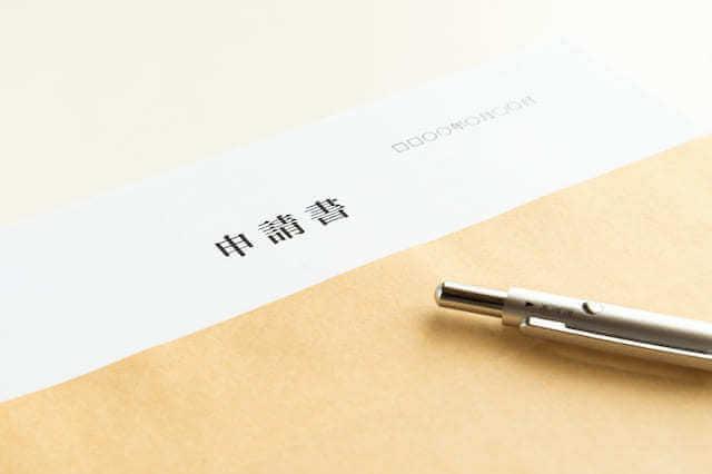 ポイントの発行申請は工事完了後に自ら行う