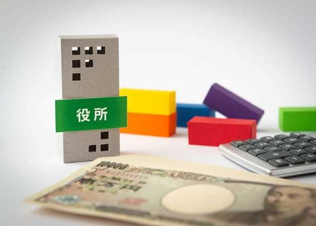 リフォーム補助金:バリアフリー・耐震・省エネリフォーム