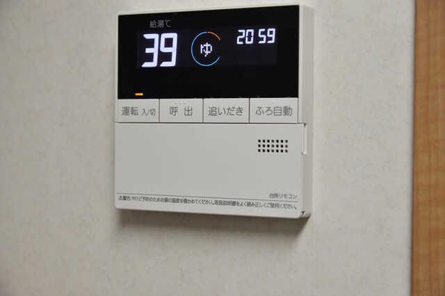 光熱費節約のためには、湯切れを防いで夜に給湯を